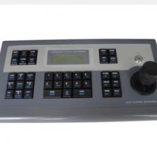 SVK-TVI Control Keyboard