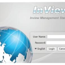 Veilux V-IMS NVR Software