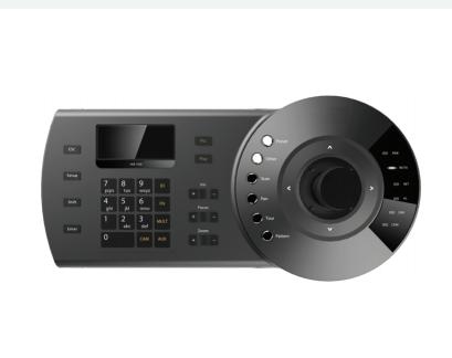 VKPRO-N1000 Network Control Keyboard