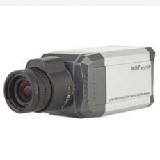 Veilux VS-2HD-TVI Box Camera