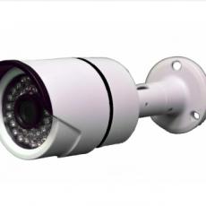 Veilux VB-2HDIR30-TVI Bullet Camera