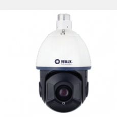 VPIP-2MIR30X-H5 Starlight Dome Camera