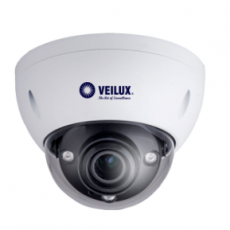 VVIP-2V-IZ-PRO Network Dome Camera