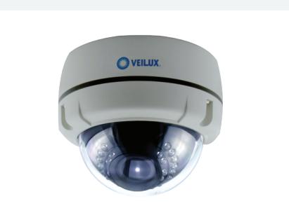 Veilux VV-2HDIR36V-TVI Dome Camera