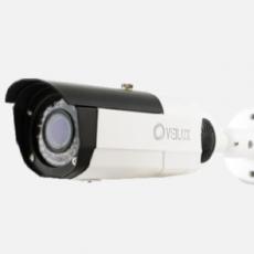 VB-2HDIR72V-4N1-N Bullet Camera
