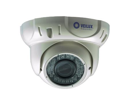 Veilux VV-2HDIR42V-4N1 Dome Camera