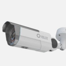 VB-2HDIR42V-TVI Bullet Camera