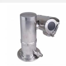 Veilux SVEX-610-2M20X-ZN